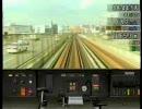 Train Simulator 御堂筋線 #5/6 (梅田~江坂)