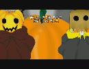 【UTAU カバー】 trick and treat 【Pumpk