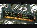 【ニコニコ動画】【JR西日本】行き先案内板に流れる御案内 at 兵庫駅を解析してみた