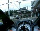 Kawasaki Ninja250R 車載動画テスト
