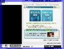 【ニコニコ動画】【簡易解説】ニコ生新バージョン放送手順【かんたん配信編】を解析してみた
