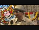 (21/11) WOHS EVIL s'08 ELTTAB thumbnail