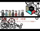 【黒音シリーズ ver2.00配布開始】初音ミ