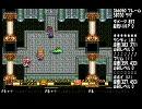 【TAS】 聖剣伝説2 in 2:08:38 part6/8 thumbnail