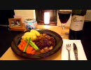 【ニコニコ動画】【イギリス】牛肉のマッシュルームソース煮を作るよを解析してみた
