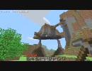 史上最大の(中略)マインクラフト実況 2CP【minecraft】 thumbnail