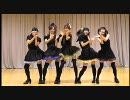 【アンケなう】メグメグ☆ハートフルエンドレスナイト【練習用ミラー】  thumbnail