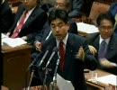 山井議員は大変な議論をしていきました thumbnail