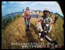 サバゲーをFPS風に撮ってみた デザートストーム川越 フラッグ戦
