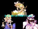 [現代入りシリーズ]3魔女が現代入り[第1話]