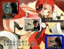 【暴徒】ネコネコ☆スーパーフィーバーナイト歌ってみた【収録風景付】 thumbnail