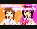 "Avenue Project feat. Saori Sakura ""Okkina Lucky Koi Huru Fruichu"" feat. Yukiho and Haruka"