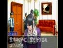 うんこちゃんの逆転裁判part27 thumbnail