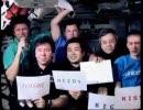 国際宇宙ステーション 長期滞在ミッションスタート10周年記念ビデオ
