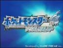 【作業用BGM】ポケモン HG/SSの原曲コレクション(プレイ風) thumbnail