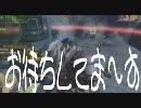 【ガチムチ】爆破思考なクールのボーダーブレイク193【ボンバーマン】