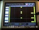 【ニコニコ動画】はじめてのKORG M01<その4>を解析してみた