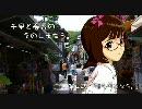 【旅m@s短編】千早と春香のえのしまなう。第4話「はらぺこなう。」 ‐ ニコニコ動画(原宿)