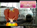 【旅m@s】Twilight M@STER -06-【トワm@s】 thumbnail