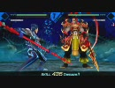 Fate/EXTRAプレイ動画 キャスターノーマル・パートナー選択投票 thumbnail