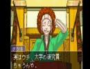 うんこちゃんの逆転裁判part28