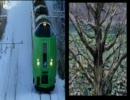Kanon OP風に鉄道ビデオ(比較版)