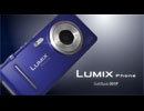 LUMIX Phone SoftBank 001P - 2010冬-2011春モデル