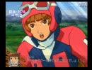 スーパーロボット大戦Z 戦闘音声集 - ソ