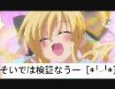 【尾田栄一郎】ワンピースとフェアリーテイルの作画比較【真島ヒロ】 thumbnail