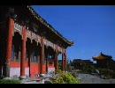 【ニコニコ動画】[廃墟] 中国風テーマパーク・天華園を解析してみた