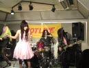 Sleepy(X-rays Live at Hot-Line 2010 ①)