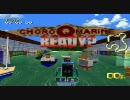 【チョロQ】 尖閣諸島漁船衝突事件をチョロQで再現 【国家機密MAD】 thumbnail