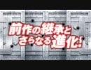 【俺スロ】NET ハーレムエース2【搭載!】 thumbnail
