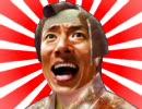 マツオカサンバ thumbnail