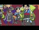【RKRN】忍術学園で予算〜ワールドイズマイン〜毘沙門天アレンジ thumbnail