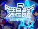 【MEIKO】年長組で『ニコニコ動画流星群』