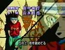 コロコロアニメOP集2【懐かし】