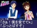 【少女マンガm@ster】DearGirl~Stories~765 3話【参加作品】 thumbnail