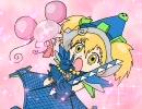 おジャ魔女オリジナル!!【おジャ魔女つくだ】 thumbnail