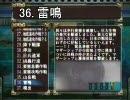 【地球防衛軍3】狙撃銃INF縛り[36.雷鳴]