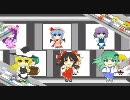 東 方 ホ ッ プ ・ ス テ ッ プ で 吹 切 腰 DX(完成版) thumbnail