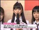 2010-11-05つながるセブン(私立恵比寿中学出演) thumbnail