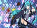 【佳仙ver.】Liar Girl【歌ってみました(*´ω`*)b】 thumbnail