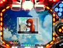 【パチンコ】CRF超時空要塞マクロス スカる・・・だいたい! 20番機 thumbnail