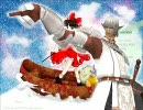 【東方】【FF11】ブロントさんが東方星蓮船Extraを実況プレイ【最終回】