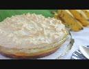 """【ニコニコ動画】【料理百景】 バナナメレンゲパイ """"Banana Meringue Dessert""""を解析してみた"""