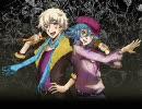 【屍鬼】夏野と徹ちゃんにカレンデュラレクイエムを歌ってもらえない thumbnail