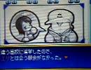 パワポケ11 アルバム集 ハタ人間編 thumbnail