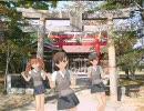 【MMD】 美琴さん達に踊ってもらいました。w (宮城県 八重垣神社)