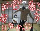 【ニコニコ動画】【馬が】姉弟で楽しくまた君に番号を(ry踊っ・・・?【動き出した】を解析してみた